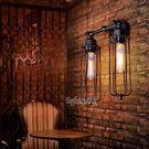Vintage Industrial Loft Wall Edison Light