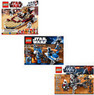 Lego Star Wars Luke's Landspeeder: 3 Pack Bundle