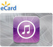 Apple iTunes $100 eGift Card