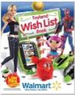 Walmart - 2012 Walmart Toyland Wish List Posted
