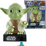 Star Wars Yoda Gumball Dispenser