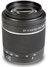 Sony 55-200mm f/4-5.6 Telephoto Zoom Lens