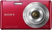 Sony CyberShot DSC-W620 14.1MP Digital Camera
