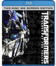 Transformers 2 Revenge Of The Fallen Special Edition Blu-Ray