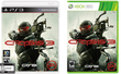 Crysis 3 (PS3 or Xbox 360)