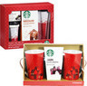 Starbucks Gift Set Value Bundle