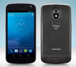 Samsung Galaxy Nexus 32GB Smartphone for Verizon (Refurb)