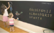 6-Foot Chalkboard Wall Decal