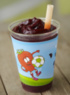 Jamba Juice - Free Kids' Smoothie