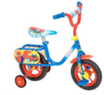 Kmart - 60% Off Select 10 Kids' Bikes for SYWM Members