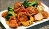 VII Asian Bistro Coupons Oklahoma City, Oklahoma Deals