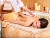 Royal Touch Massage Coupons Hayward, California Deals