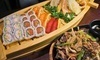 Honey Pig Izakaya Coupons Annandale, Virginia Deals