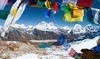 17-Day Mount Everest Base Camp Trek Coupons