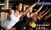 CorePower Yoga Coupons