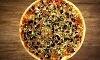 Cajun Pizza Place Coupons