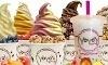 Yoyo's Yogurt Cafe Coupons
