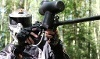 ForestFire Paintball Coupons
