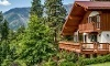 Fox Den Bed and Breakfast Coupons
