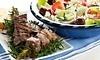 Athena Mediterranean Cuisine Coupons