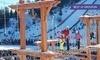 Utah Olympic Park Coupons