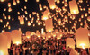 Sky Lanterns Coupons  Deals