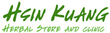 Hsin Kuang Herbal Store Coupons