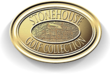 Stonehouse Golf Coupons
