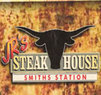 J.R.'s Steakhouse Downtown Coupons Phoenix City, AL Deals