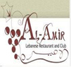 Al-Amir Lebanese Restaurant and Club Coupons Addison , TX Deals