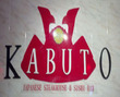 Kabuto Japanese Steak House Coupons Jacksonville, FL Deals