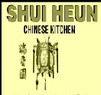 Shui Heun Chinese Kitchen Coupons Farmingville, NY Deals