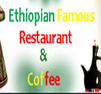 Ethiopian Famous Restaurant & Coffee Coupons Phoenix, AZ Deals