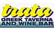 Trata Greek Taverna Coupons Fort Lauderdale, FL Deals