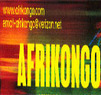 Afrikongo Cafe Coupons Richmond, VA Deals
