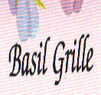 Basil Grille Coupons Largo, MD Deals