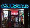Cafe Bonjour Coupons Miami Beach, FL Deals